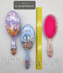9576 Щітка дитяча для волосся з блискітками La Rosa
