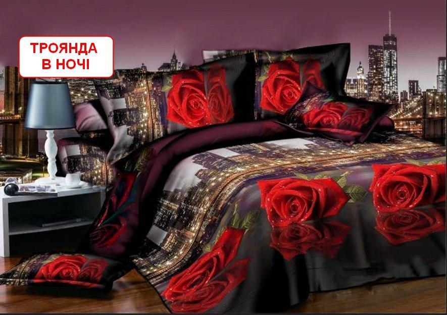 Сімейний комплект постільної білизни - Троянда в ночі