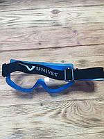 Окуляри захисні UNIVET