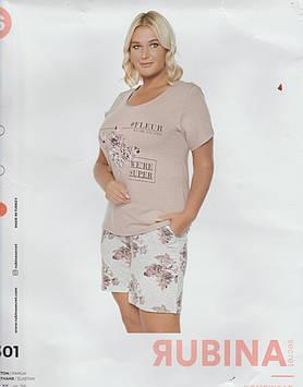 """Жіночі піжами комплекти(шортики з футболкою)""""RUBINA"""" Туреччина Art-6301"""