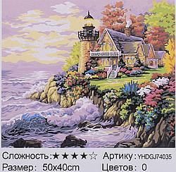 Картина по номерам + Алмазная мозаика 2в1 YHDGJ 72017 (30) 50х40см Павлин Пейзаж