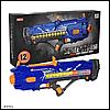 Бластер Gun Mega з м'якими кульками кулями, ZC7073