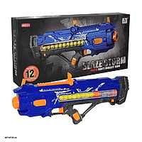 Бластер Mega Gun с мягкими пульками  шарами, ZC7073