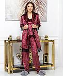 Женский комплект для дома Тройка Халат майка и штаны Размер 44 46 48 50 Разные цвета, фото 2