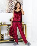 Женский комплект для дома Тройка Халат майка и штаны Размер 44 46 48 50 Разные цвета, фото 5