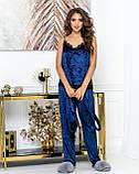 Женский комплект для дома Тройка Халат майка и штаны Размер 44 46 48 50 Разные цвета, фото 3