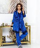 Женский комплект для дома Тройка Халат майка и штаны Размер 44 46 48 50 Разные цвета, фото 4