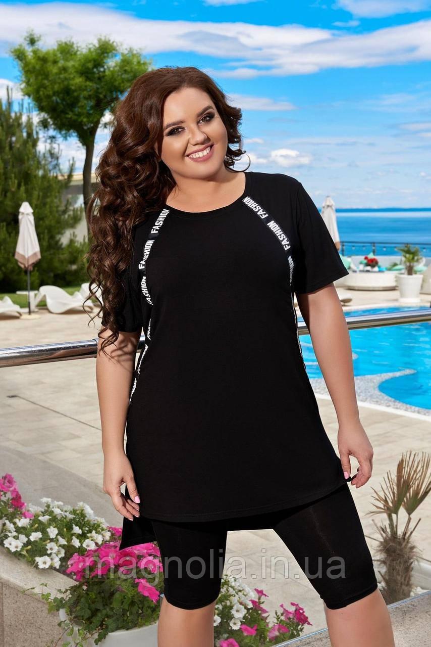 N183 Летний спортивный костюм футболка и бриджи черный/ черного цвета