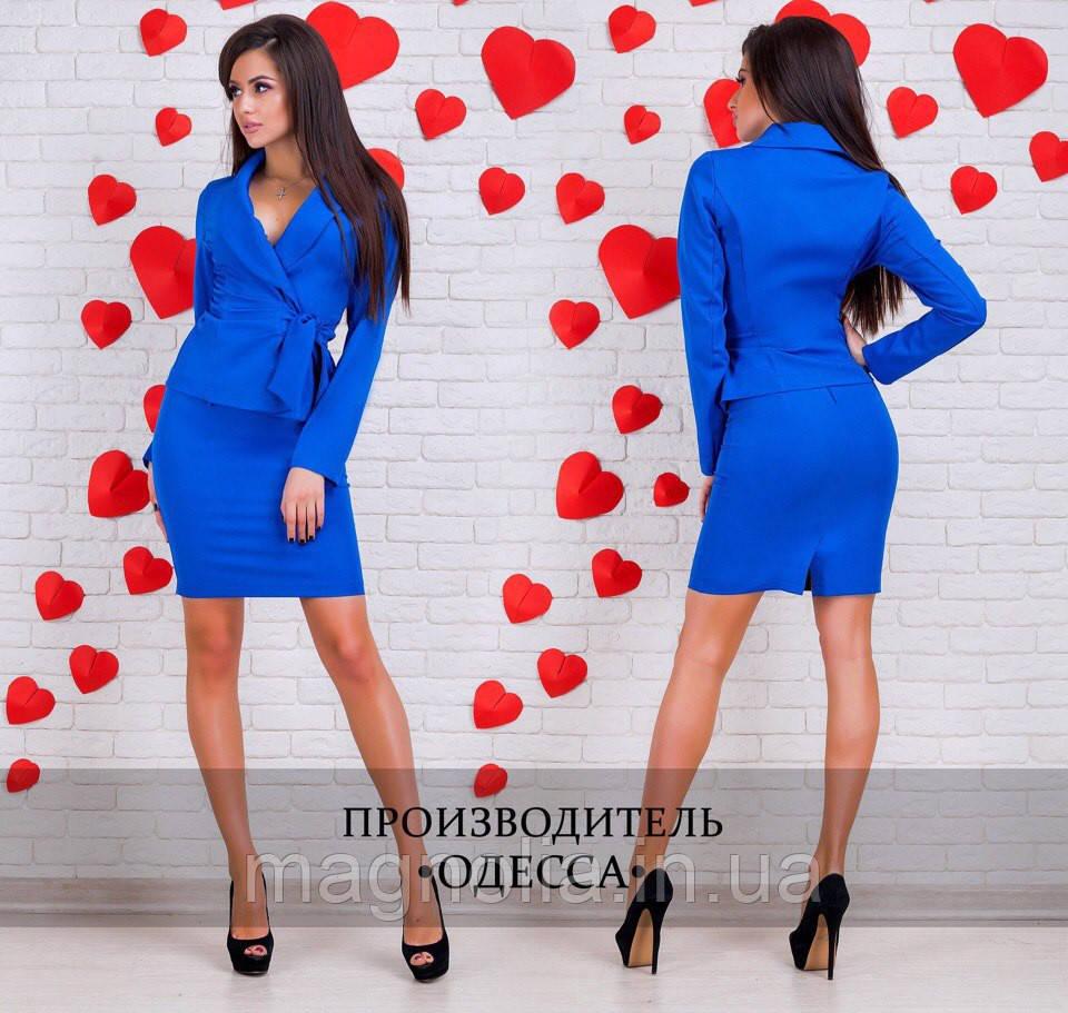 С1632 Летний женский костюм с юбкой костюм ярко-синего цвета/ цвет ярко-синий/ электрик
