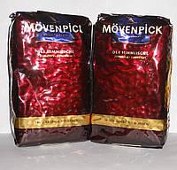 Кофе в зернах Movenpick 100% арабика 500 гр