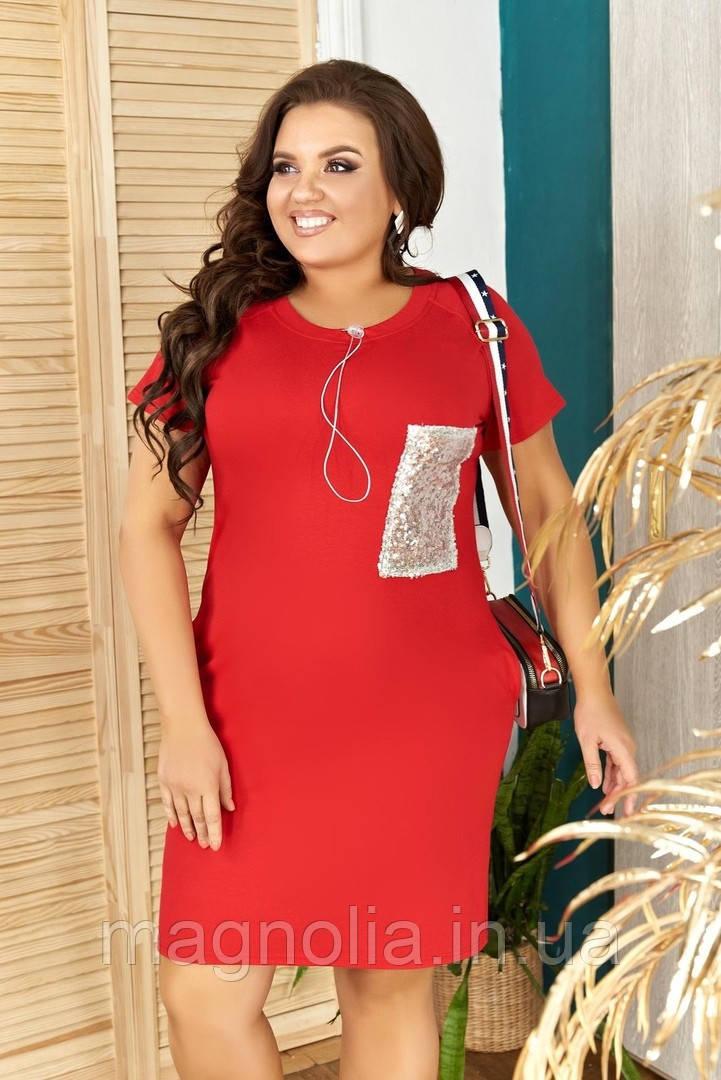 Платье футболка БАТАЛ N180 красное / красный / красного цвета