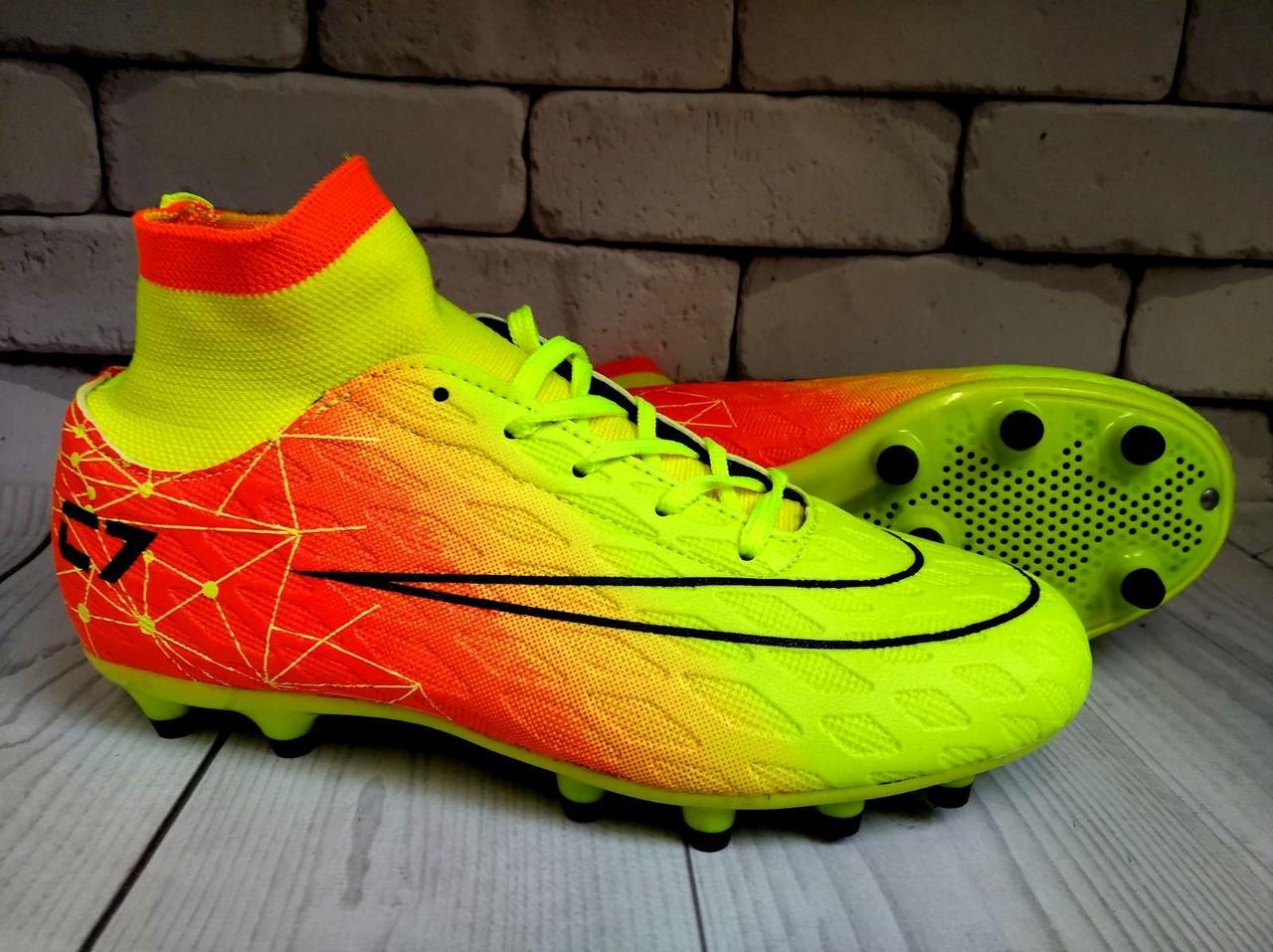 Футбольные бутсы с носком желто оранжевые Caroc 32-35 р