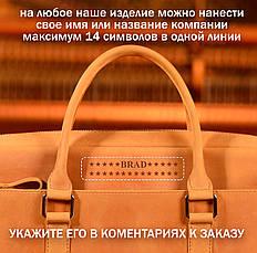 Кожаная сумка на пояс, фото 3
