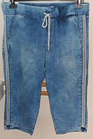 Бриджи батал  голубые с модными полосками по бокам Eva Enrika