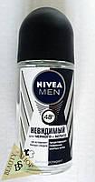 """Дезодорант мужской шариковый Nivea """"Невидимая защита от черного и белого"""" Power 50 мл."""