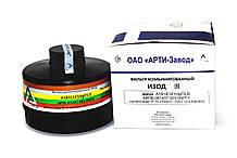 Фильтрующая коробка к противогазу ДОТ а1b1e1k1p3d