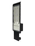 Светильник консольный LED Vestum 30W 3000Лм IP65, фото 3