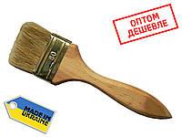 Кисть малярная плоская 60х14 из натуральной щетины для краски и лака Украина