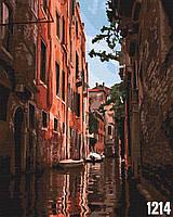 Картина по номерам Канал Каннареджо 40*50