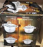 Набір посуду для кухні German Family (12 предметів) силіконові ручки, фото 2