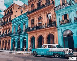 Картина по номерам Яркая Куба 40*50