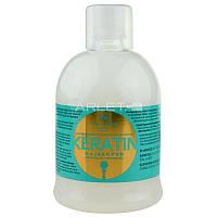 Шампунь с кератином и молочным протеином - Kallos Keratin Shampoo 1000ml (Оригинал)