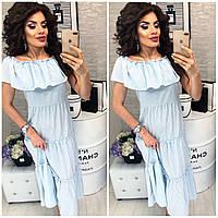 Платье в полосочку ,летнее с воланом, женское, модель 101, цвет светло-голубой