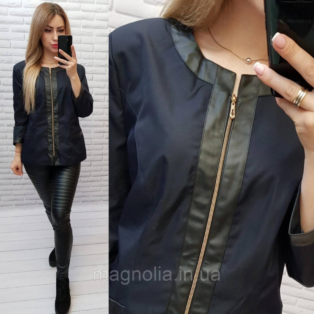Жакет / пиджак ветровка с подкладкой рукав 3/4 + эко кожа арт. S1096 синий / синего цвета