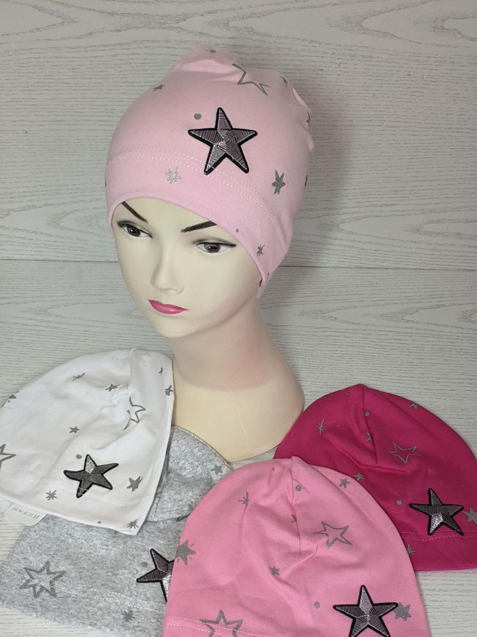 Трикотажная шапка для девочки с звездой Размер 46-48 см Возраст 1-2 года