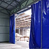 Складские шторы завесы ПВХ 4,0*8,0 м