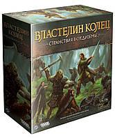 Настольная игра Властелин колец: Странствия в Средиземье The Lord of the Rings Journeys in middle-earth 915168