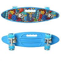 Скейт пенни-борд Maxlend светло-голубой с рисунком, с антискользящей декой. Спортивный подарок для мальчиков