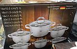 Набор кастрюль для кухни German Family (12 предметов), фото 2