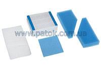 Комплект фильтров P99 для пылесоса Thomas XT/XS (Германия) 787241