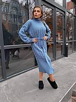 Длинное платье вязаное под пояс с ажурной вязкой и высоким воротником (р.46 - 50) 18mpl1815R