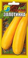 Кабачок   ЗОЛОТИНКА  цукіні   3 Г  (ТМ Флора плюс)