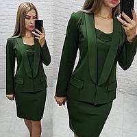 Жакет классика арт. 189 хаки / зеленый защитный цвет, фото 1