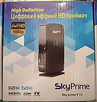Тюнер  Т2 SkyPrime HD