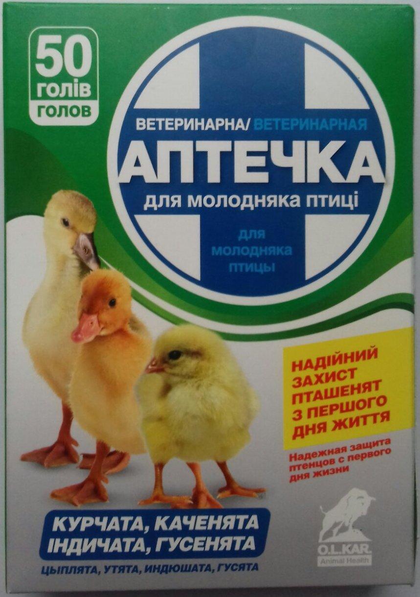 Ветаптечка для молодняка птицы на 50 голов (курчат, бройлеров, индюшат, утят, гусей)