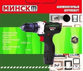 Шуруповерт аккумуляторный Минск МША-18 | 18V/2 АКБ/3000 mAh | Беларусь