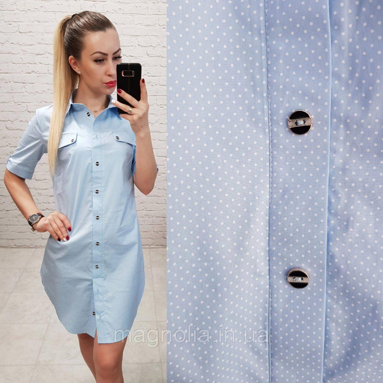 Платье - рубашка  арт 827 голубое  в точечку