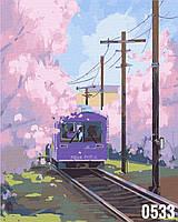 Картина по номерам Поезд к Синдзюку 40*50