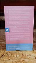 Вакуумный клиторальный стимулятор Satisfyer Pro 1+ Vibration (мятая упаковка)
