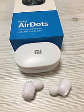Беспроводные Bluetooth наушники Redmi AirDotspro с кейсом Белые, фото 3