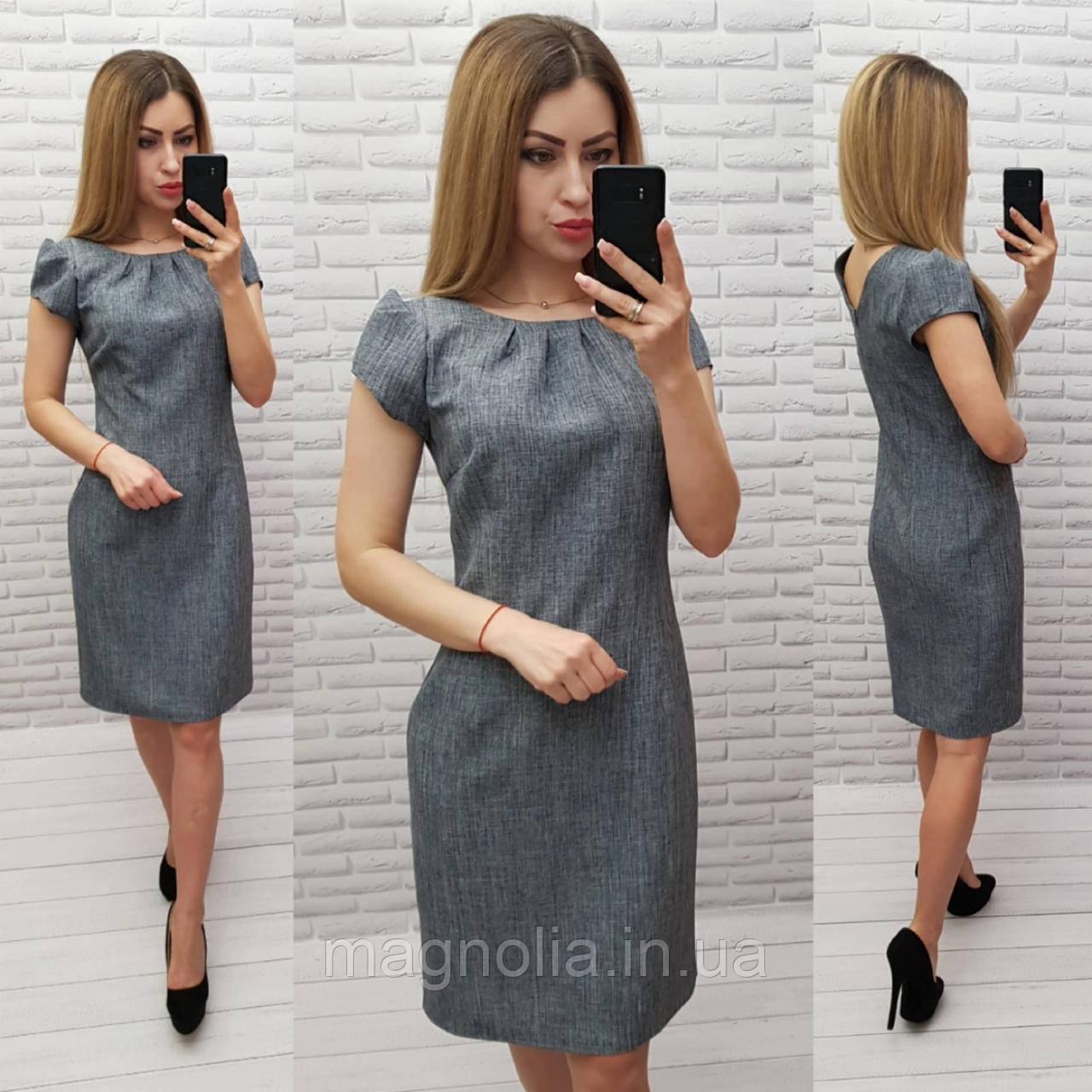 Платье арт. 716/1 серое / серый / серого цвета