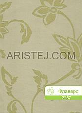Рулонні штори Флаверс, фото 2