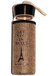 """Дизайнерская бутылка """"See You in Paris"""" 420ml"""