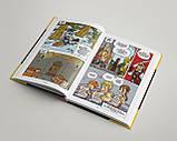 Комикс-квест: Рыцари. Дневник героя. Книга 1 (8+, укр), фото 3