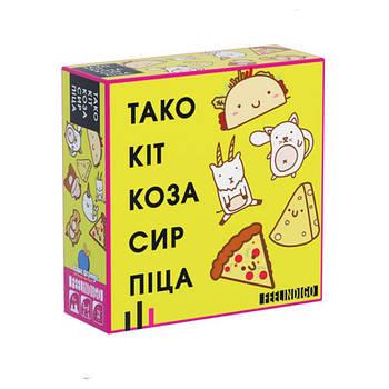 Настольная игра Тако Кот Коза Сыр Пицца