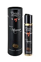 Массажное масло Plaisirs Secrets Chocolate (59 мл) с афродизиаками, съедобное, подарочная упаковка